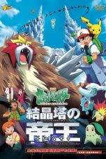 Nonton Pokémon 3: The Movie - Spell of the Unown (2001) Sub Indo