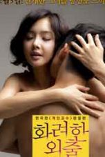 Nonton Film Semi Love Lesson (2013)