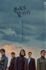 Nonton Drakor Tell Me What You Saw (2020) Sub Indo