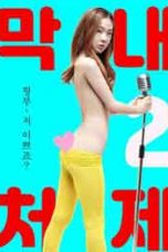 Nonton Film Semi The Youngest Sister in law 2 (2020)
