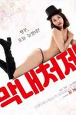Nonton Film Semi The Youngest Sister in law (2020)