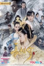 Nonton Serial Mandarin The Twin Flower Legend (2020) Sub Indo