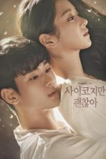 Nonton Drama Korea It's Okay to Not Be Okay Sub Indo