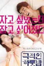 Nonton Film A Dramatic Night (Love Guide for Dumpees) (2020) Sub Indo