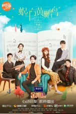 Download Drama China Symphony's Romance Sub Indo