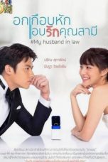 Nonton Drama Thailand My Husband in Law Sub Indo