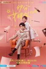 Nonton Drama China My Girl (2020) Sub Indo