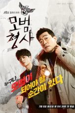 Nonton Drama Korea The Good Detective Sub Indo