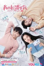 Nonton Drama China Closer to You Sub Indo
