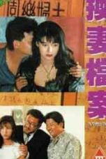 Nonton Film A Wild Party (1993) Sub Indo