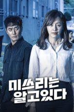 Nonton Drama Korea She Knows Everything Sub Indo