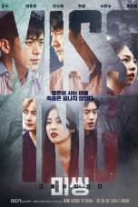 Nonton Drama Korea Missing: The Other Side (2020) Sub Indo