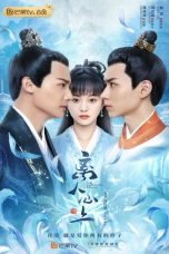 Nonton Drama China The Sleepless Princess Sub Indo