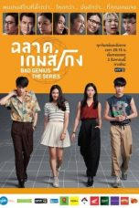 Nonton Drama Thailand Bad Genius The Series Sub Indo