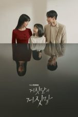Nonton Drama Korea Lie after Lie (2020) Sub Indo