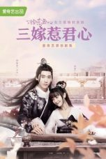 Nonton Drama China Marry Me (2020) Sub Indo