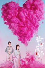 Nonton Drama China Oh! My Sweet Liar! (2020) Sub Indo