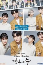 Nonton Drama Korea More Than Friends (2020) Sub Indo