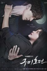 Nonton Drama Korea Tale of the Nine Tailed (2020) Sub Indo