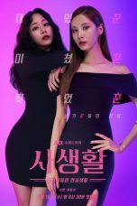 Nonton Drama Korea Private Lives (2020) Sub Indo