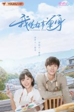 Nonton Drama China Professional Single (2020) Sub Indo