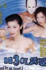 Nonton Film Raped by An Angel 3: Sexual Fantasy of the Chief Executive (1998) Sub Indo