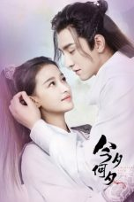 Nonton Drama China Twisted Fate of Love (2020) Sub Indo