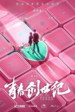 Nonton Drama China We Are Young (2020) Sub Indo