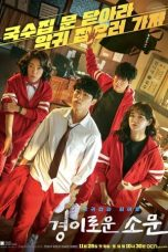 Nonton Drama Korea The Uncanny Counter (2020) Sub Indo
