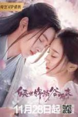 Nonton Drama China Eternal Love Rain (2020) Sub Indo