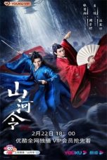 Nonton Drama China Word of Honor (2021) Sub Indo Dramaqu
